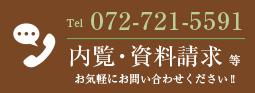 0727125591